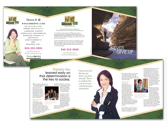 Personal Brochures - Hobbs/Herder - Real Estate Marketing